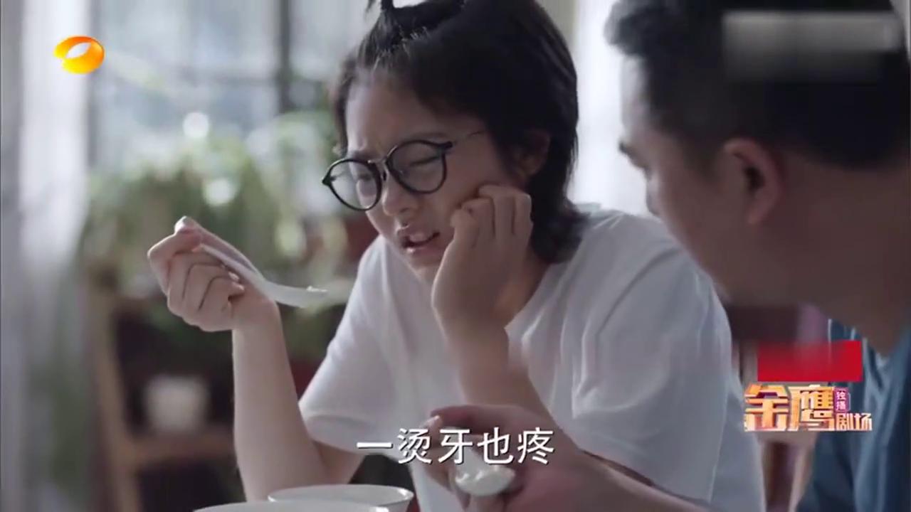 少年派:妙妙的老妈太开明了,让女儿进了大学,直接谈恋爱!