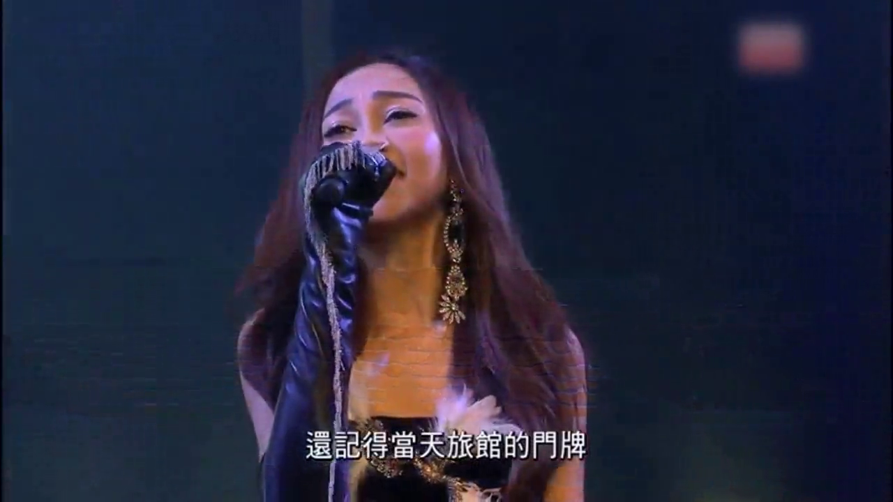 香港新生代歌手,演唱王菲,陈慧娴,郑秀文等经典歌曲