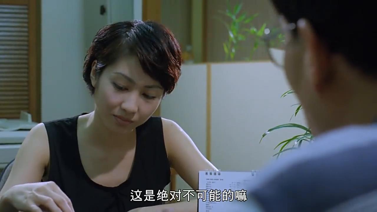 香港第一凶宅:女子上班突然胃疼,上司告诉她来鬼怪