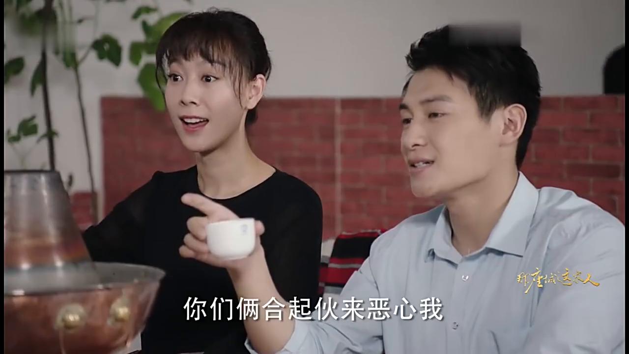 云泽与杨丹太恩爱让卫东羡慕 人家智诚挺好的