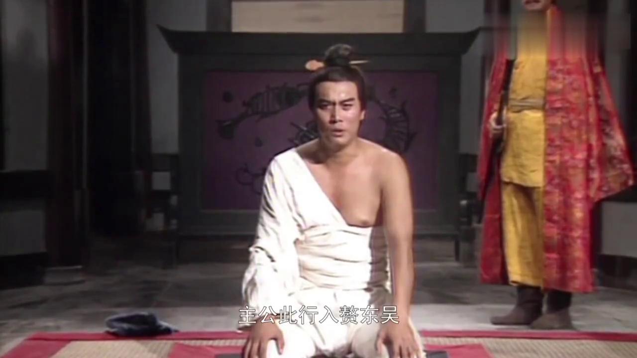 曹老板要雪赤壁之恨,率50万精兵杀奔荆州,刘备竟还想和夫人商议
