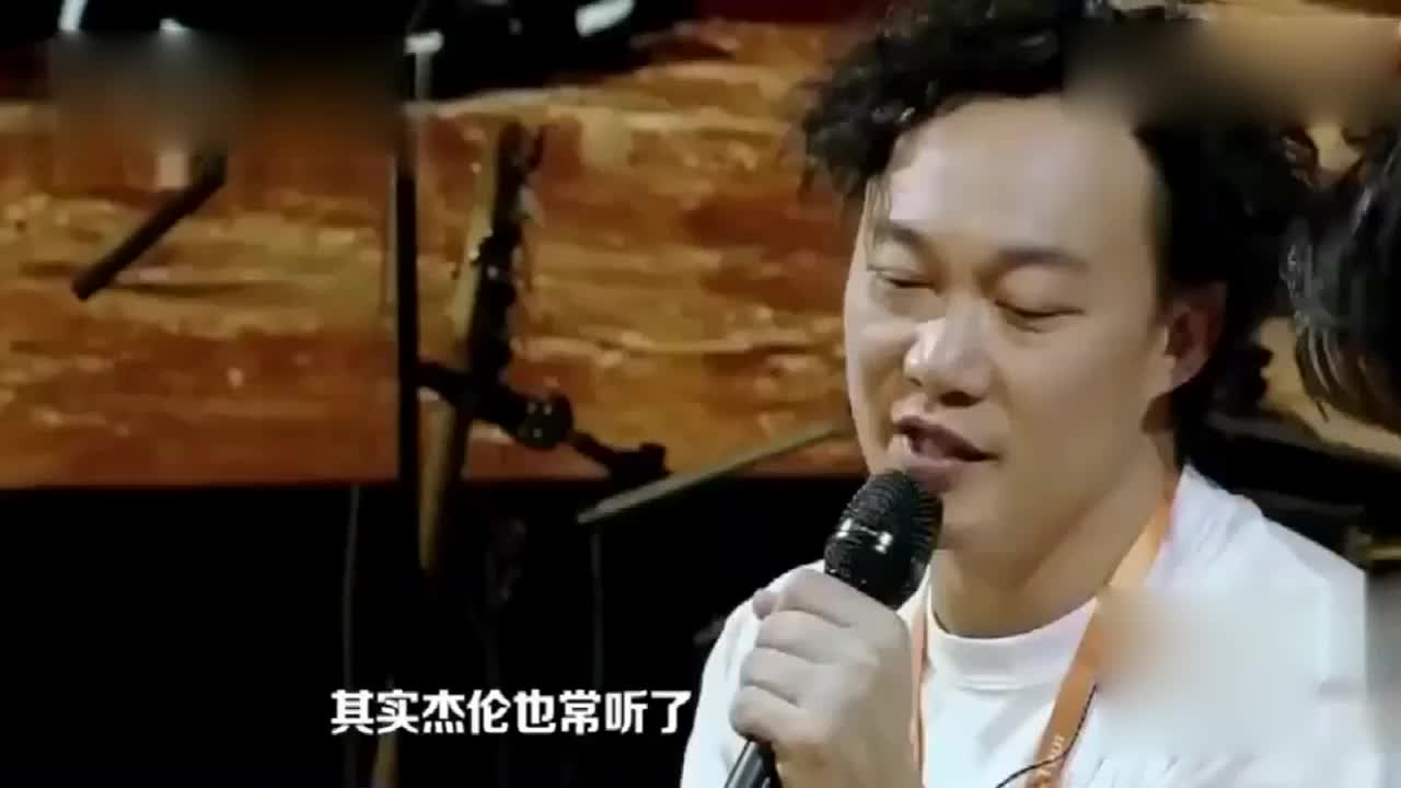 陈奕迅吐槽周杰伦唱功现场模仿周董全场没憋住笑