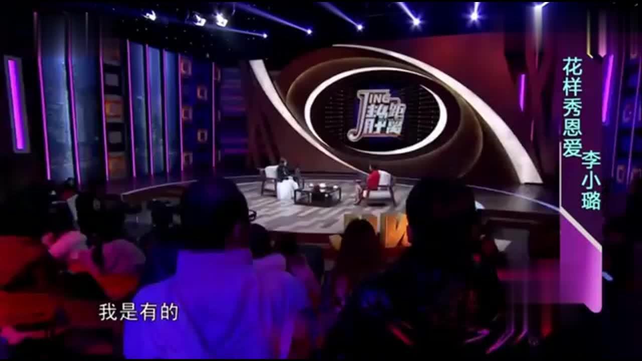 李小璐约贾乃亮被拒绝她发了一条信息贾乃亮就定了二人西餐
