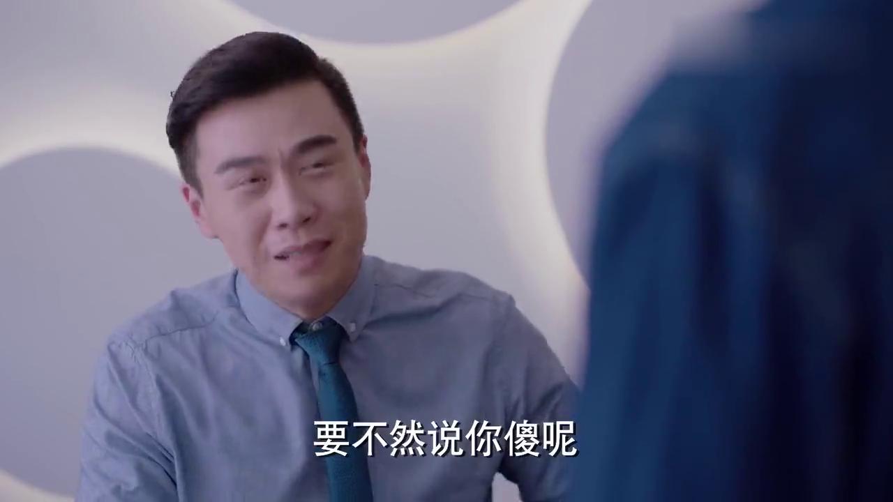 逆流而上的你:奇楠背着杨光打小报告,本以为是战友,没想是内奸