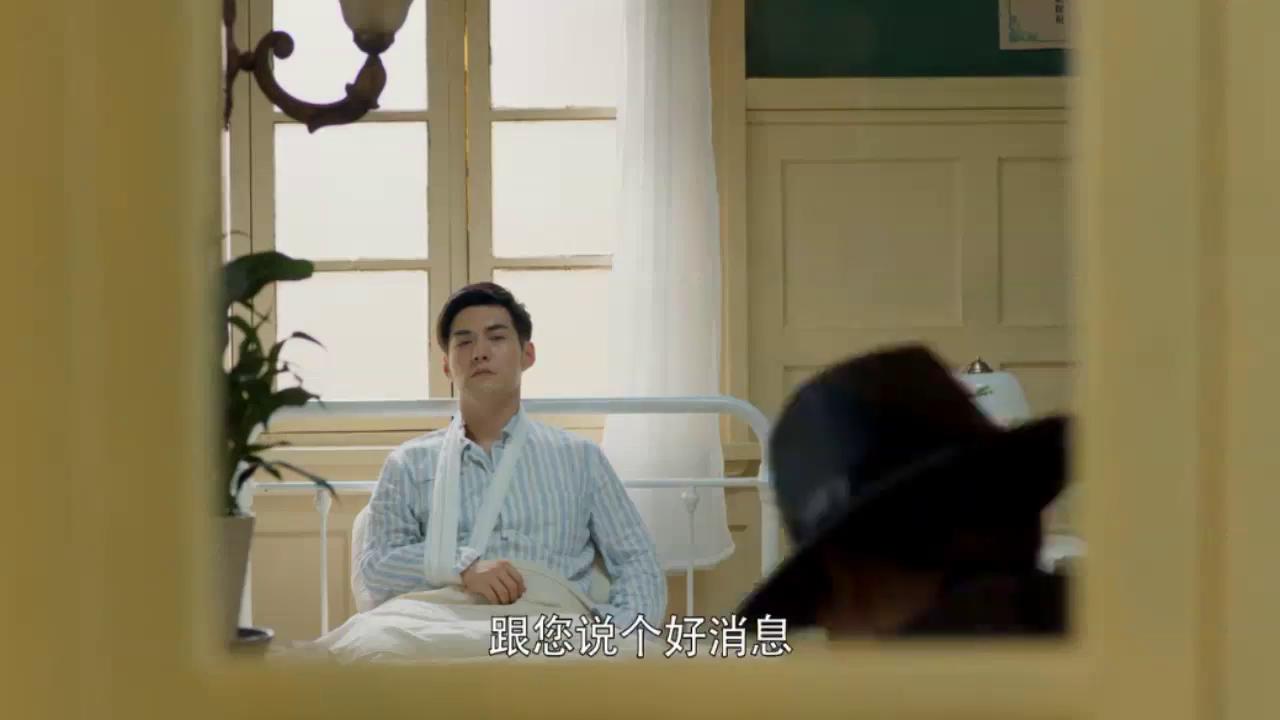 小楼又东风:晗芝以为高晨去世,来到医院发现他还活着,破涕为笑