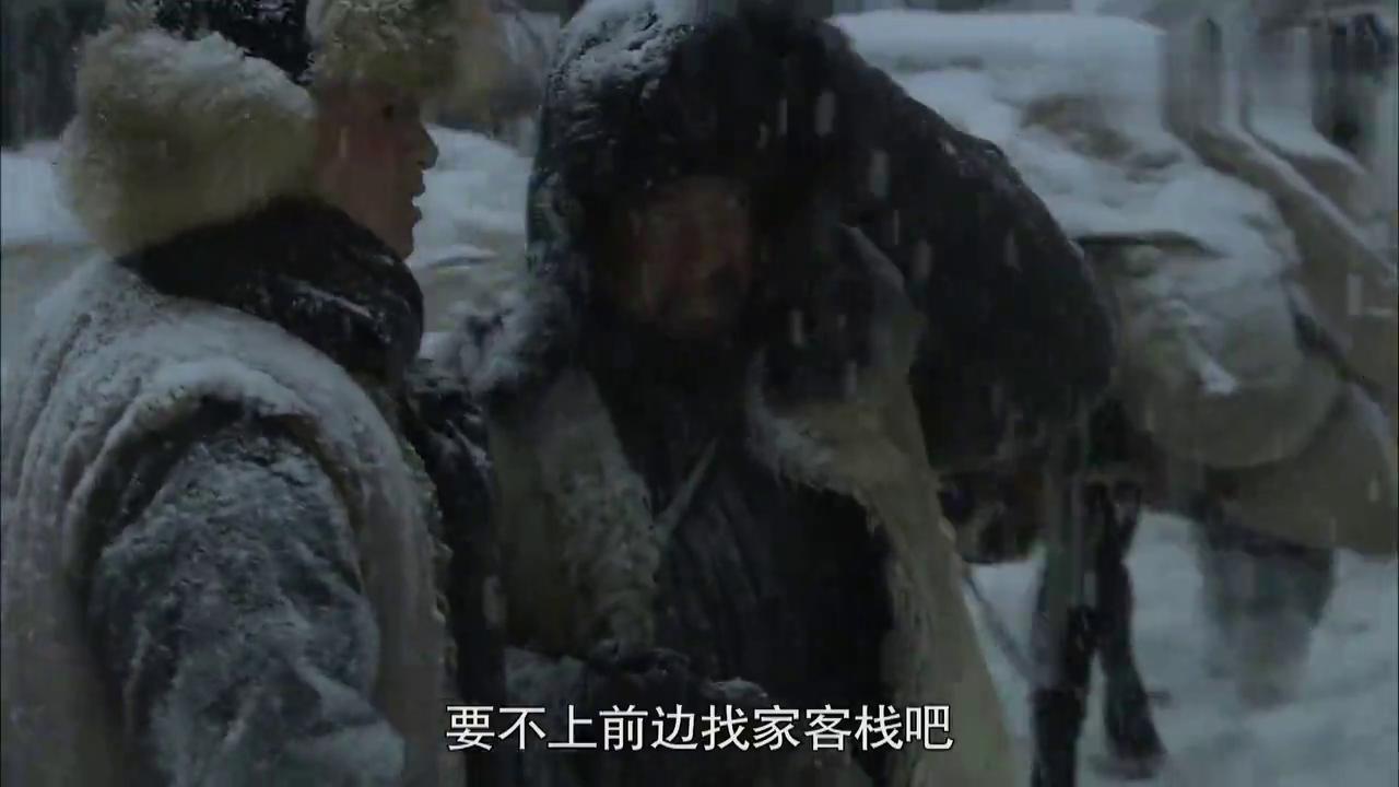 闯关东:雇主得罪了镖师,被对方耍的团团转,雪地睡一宿差点冻死