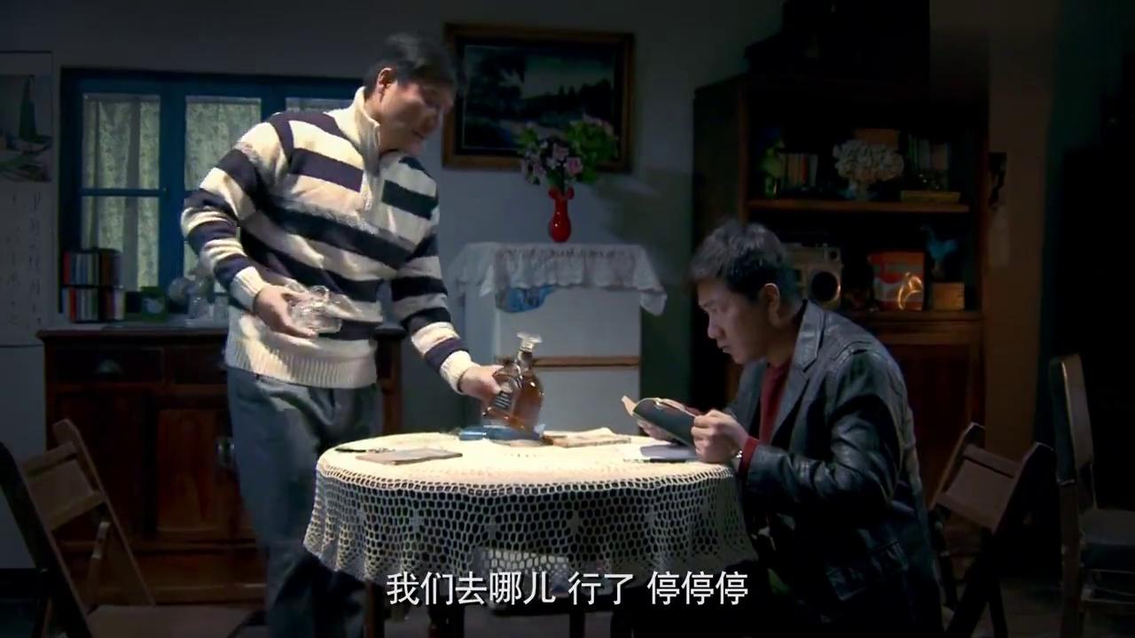 于无声处:马东和张文鸿喝酒,和他套好近乎,想要酒后吐真言啊