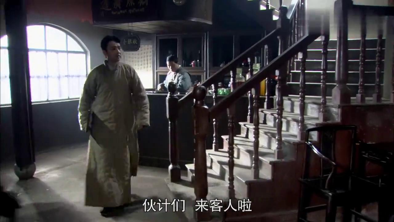 闯关东:鲜儿下山找自己男人,顺着线索摸到一个饭馆,竟是朱家的