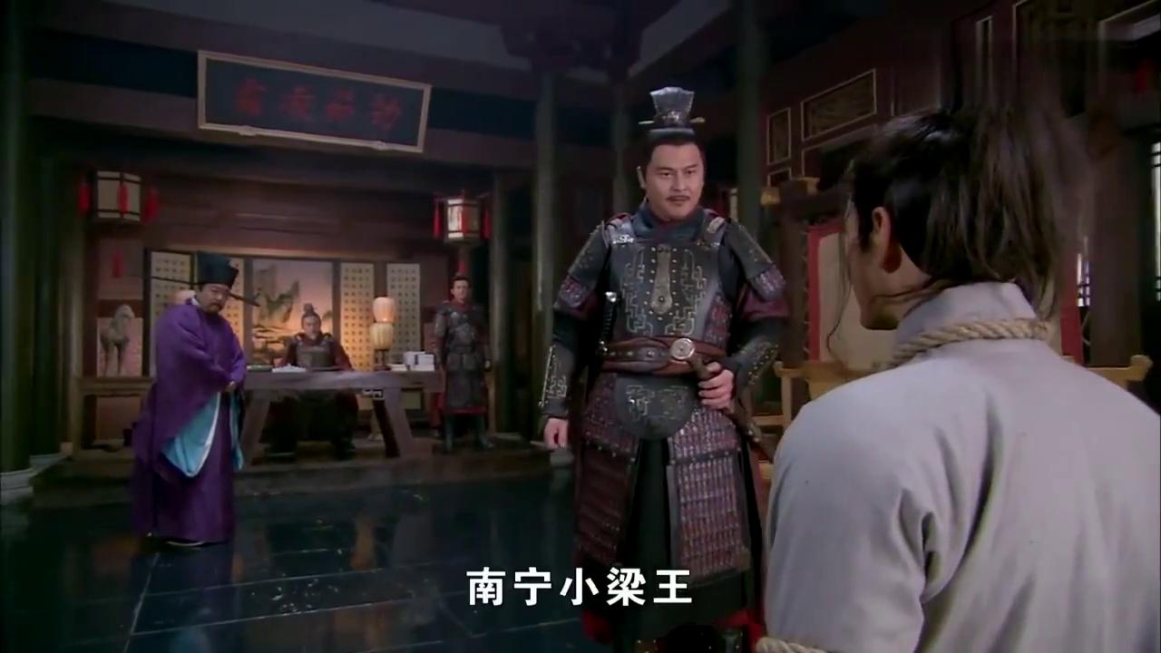 岳飞比武却把小梁王给杀了,不料岳飞说出原因,宗帅直接放人!