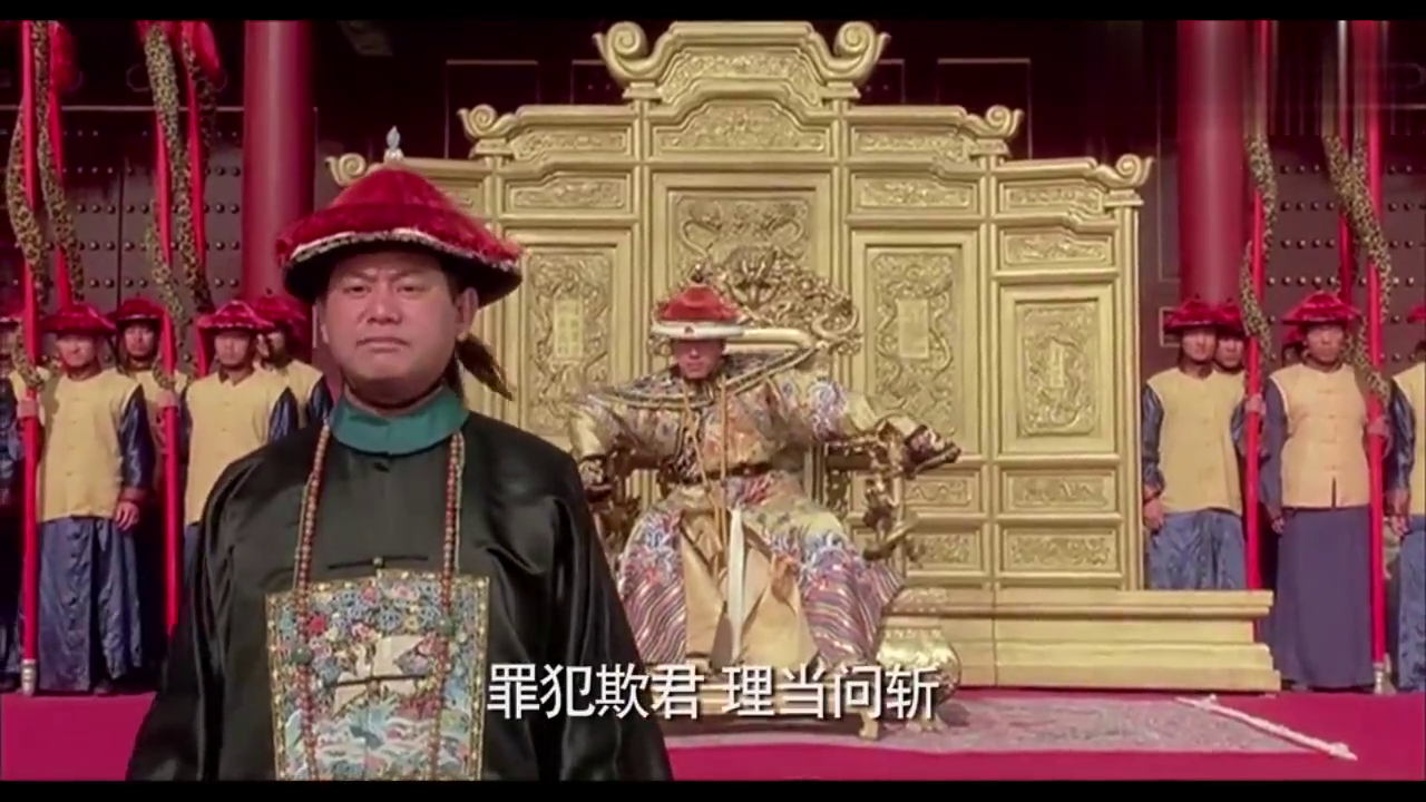 """武状元苏乞儿:苏灿舞弊被揭露,将军变乞丐,""""凤凰落进乌鸦群"""""""