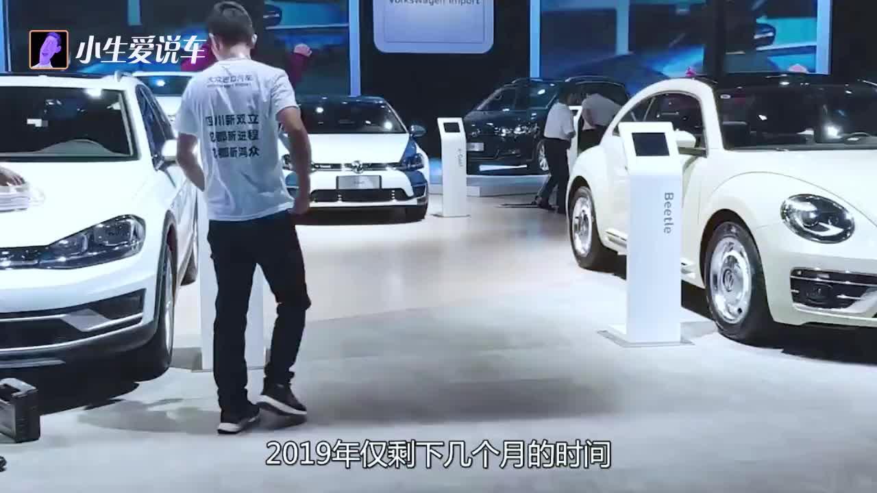 视频:奔驰c级也降价求量了降到2269万起售配15t9at值得买吗
