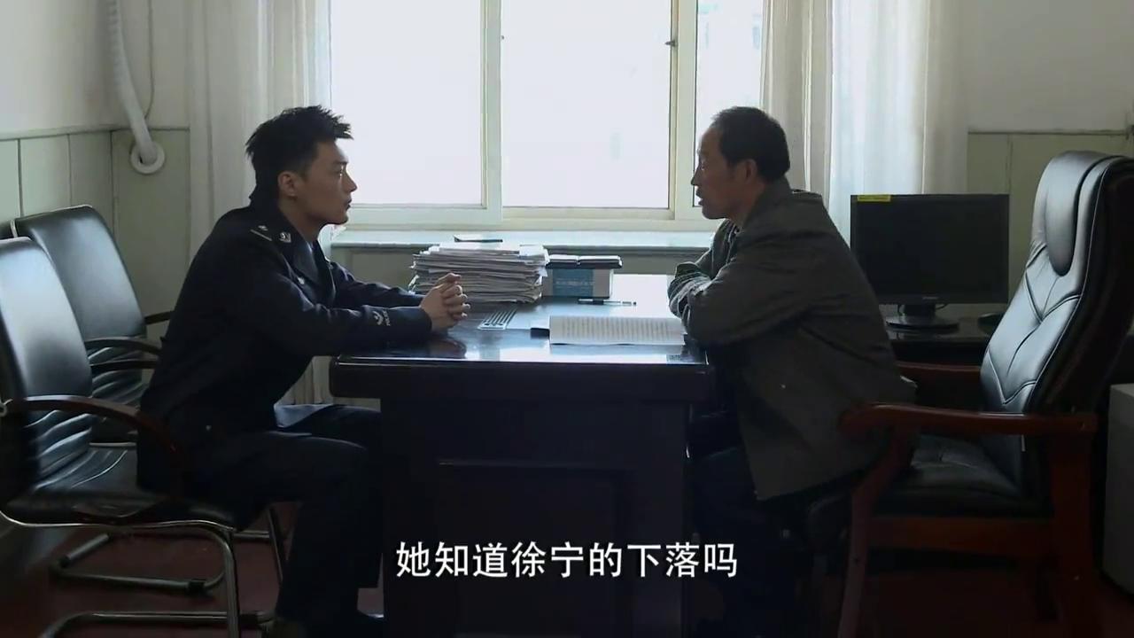 九命刑警:警官让小伙掐断嫌疑人经济来源,让他自己冒出来