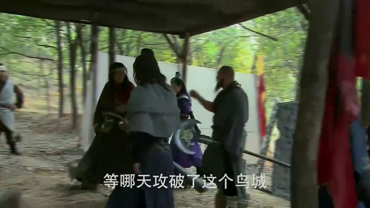 众人面对攻打青州城犯难,正要合计之际,鲁智深却不愿听!