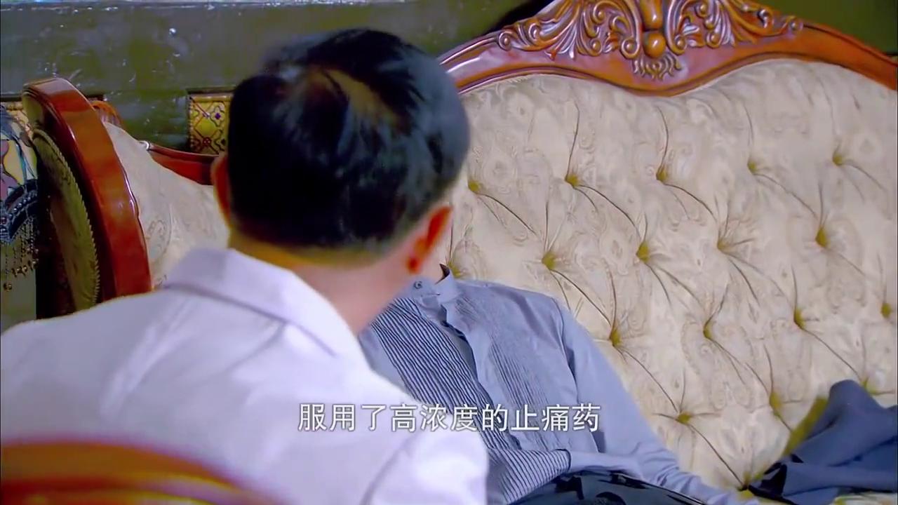 烽火佳人第八集:霆琛烟瘾上来难以抑制,无奈断姻缘抛弃毓婉