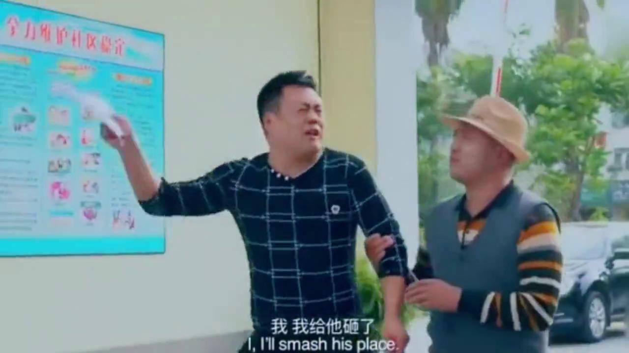 宋晓峰大闹婚姻介绍所 给他介绍个可以当妈的做对象 赵四拿提成