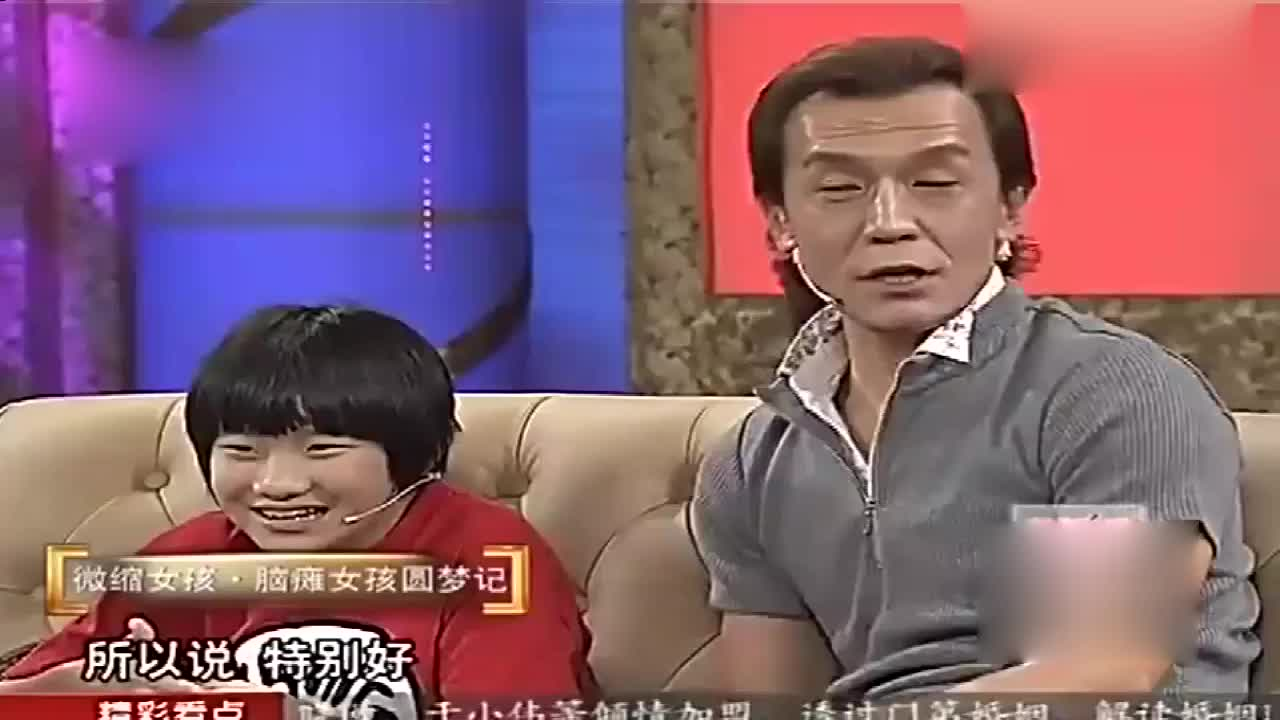 说出你的故事李咏早期上鲁豫节目时大曝女儿趣事
