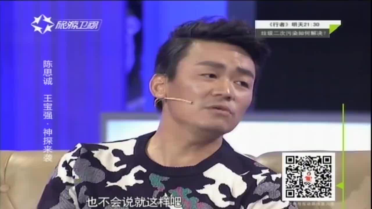 鲁豫有约王宝强陈思诚拍电影力求完美不会因受伤去降低标准