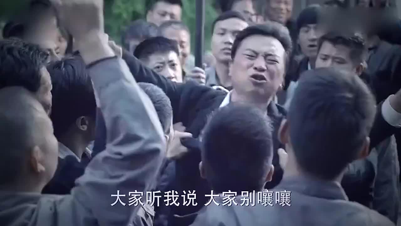 老百姓逮到欠钱的总裁结果把他打得头破血流