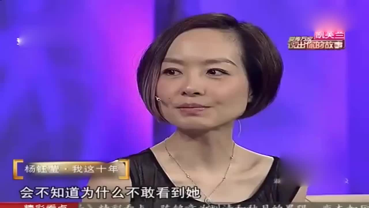 说出你的故事杨钰莹称见到邓丽君会对邓丽君说那三个字