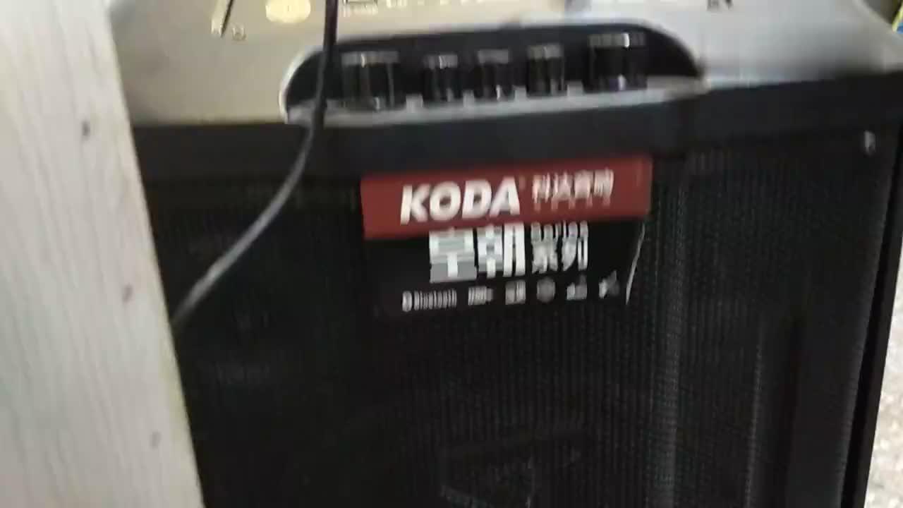 在广西柳州买回一只音箱试一下音效什么样