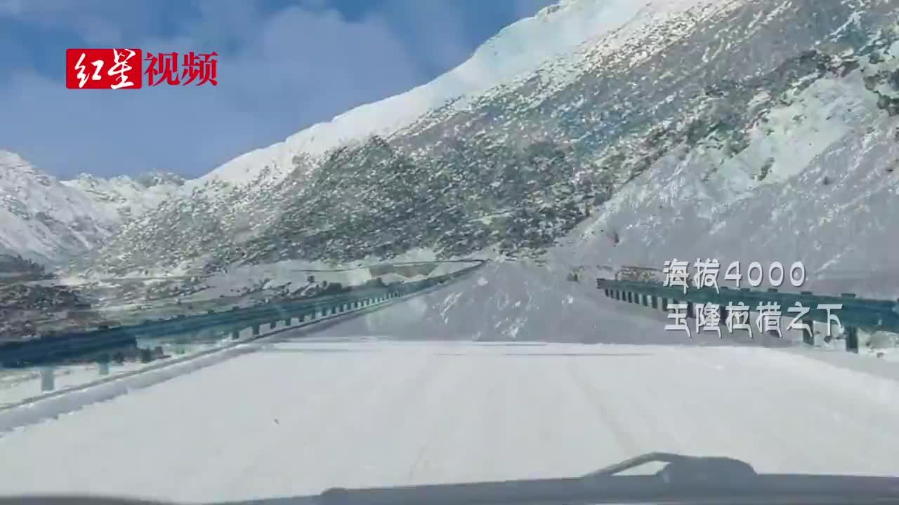 4000米雪山上成都体育老师转行教英语