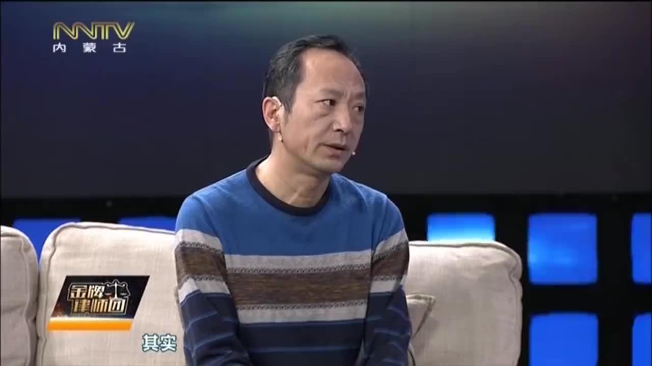 中年大叔陷套路袋花70万还500万王芳和律师帮忙分析