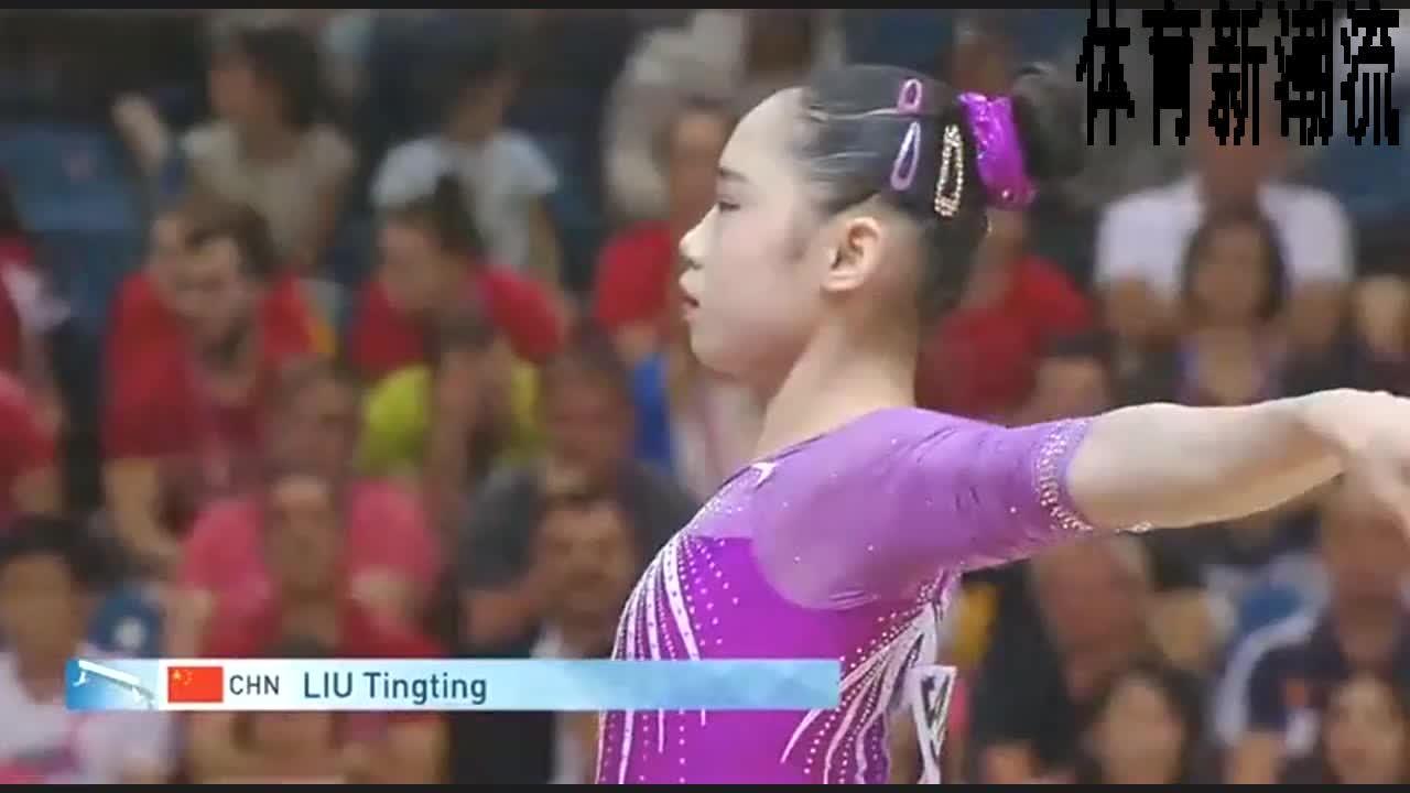 回顾2018世锦赛,平衡木实至名归刘婷婷,动作流畅表现的相当完美