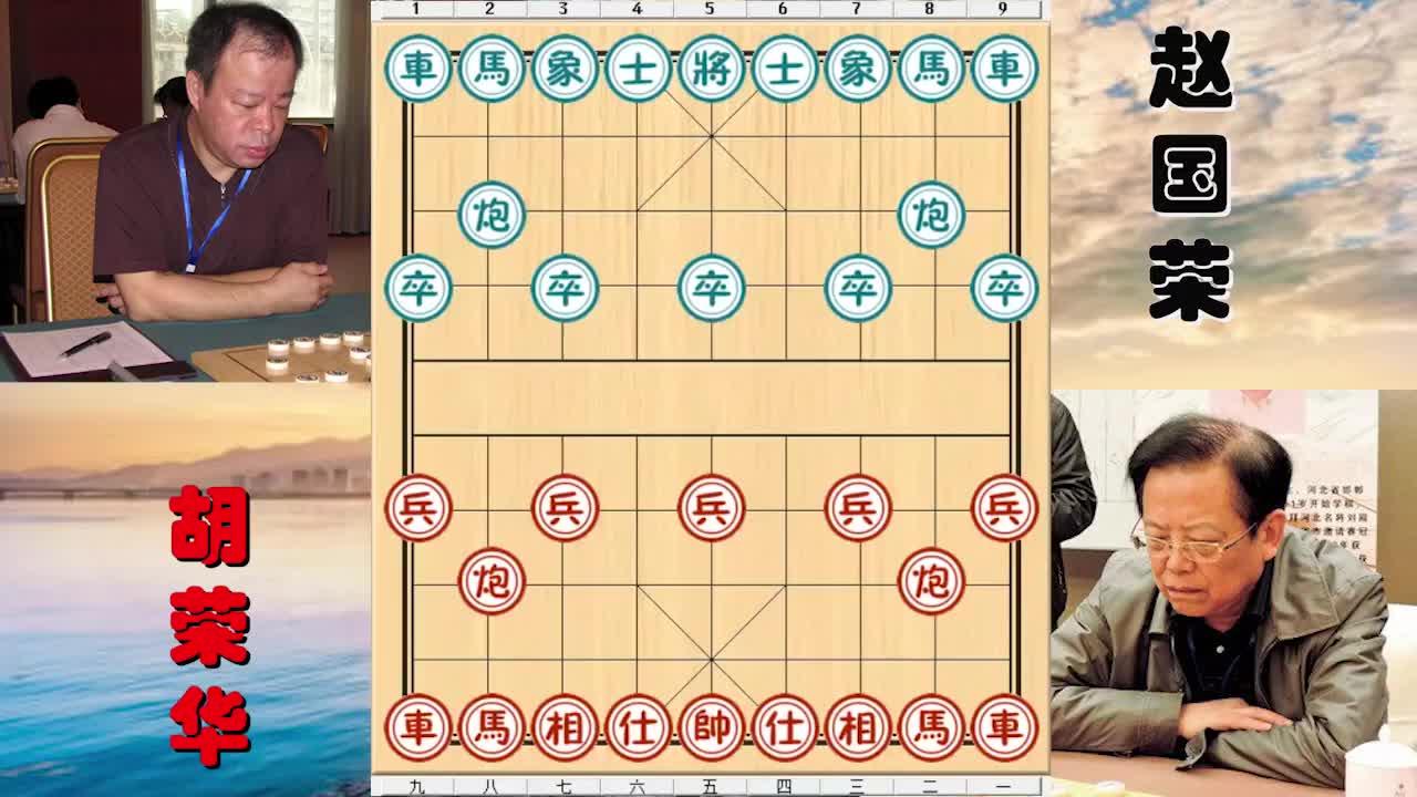 胡荣华最惨的一次,对手四通八达一招致胜,胡司令无奈束手无策