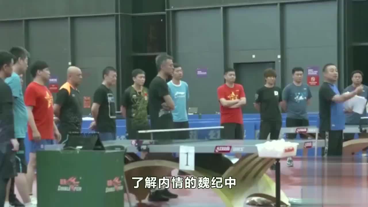 魏纪中透露刘国梁接班蔡振华原因,称刘强势能扭转国乒动荡局面