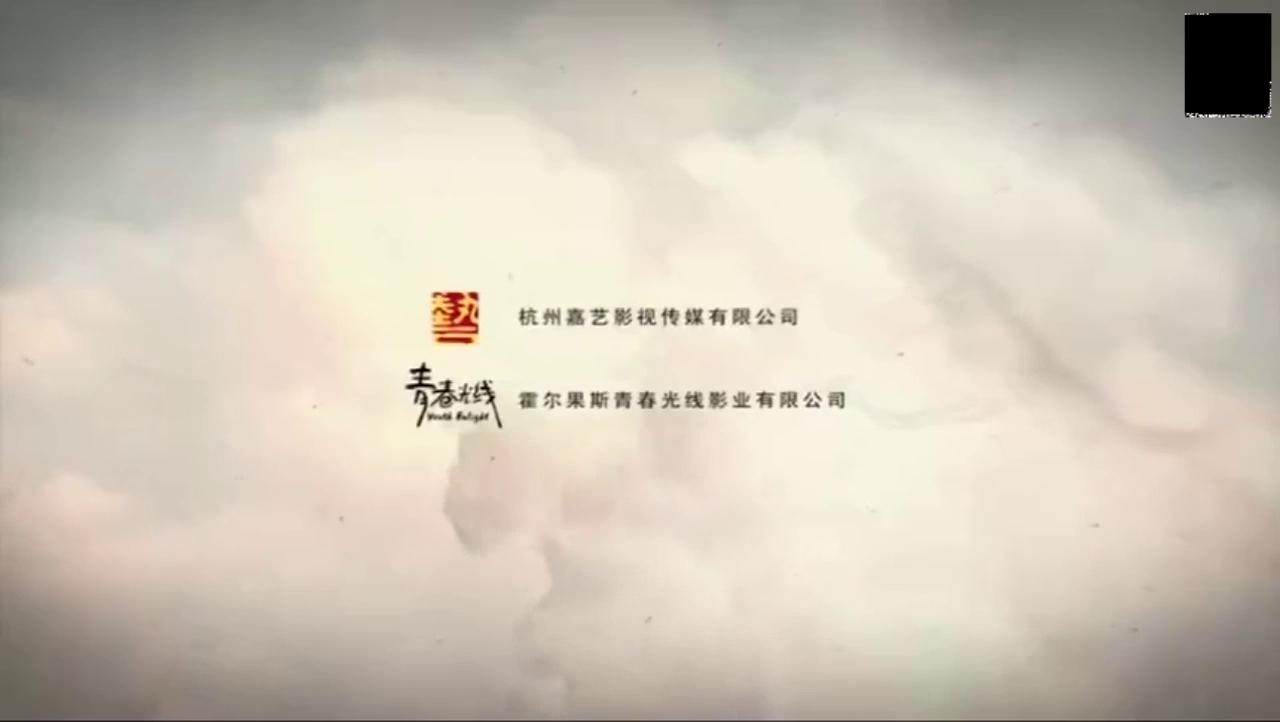 陆毅袁泉《风再起时》终极预告片:商场之间的博弈战斗