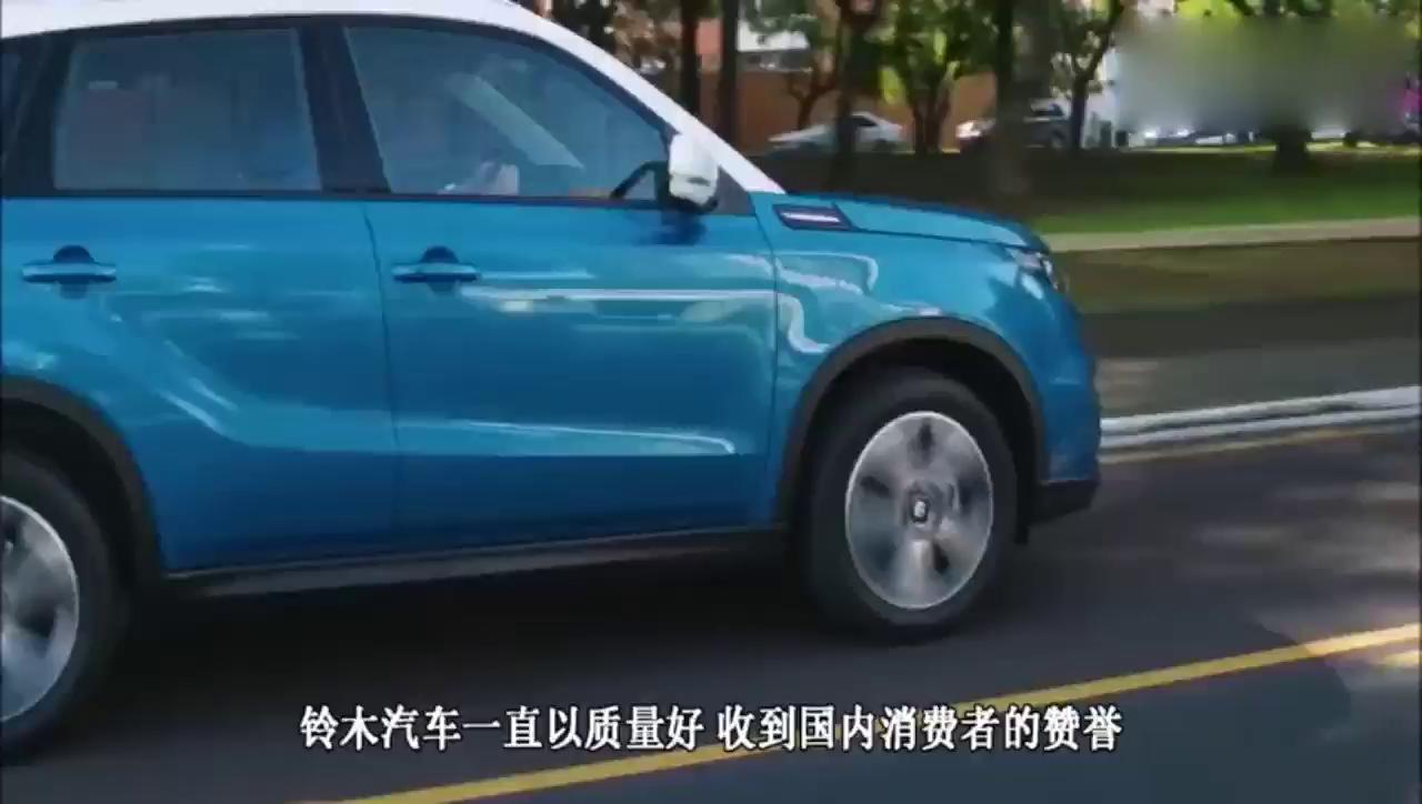 视频:长安铃木将推出新款维特拉,10万左右的紧凑越野SUV!