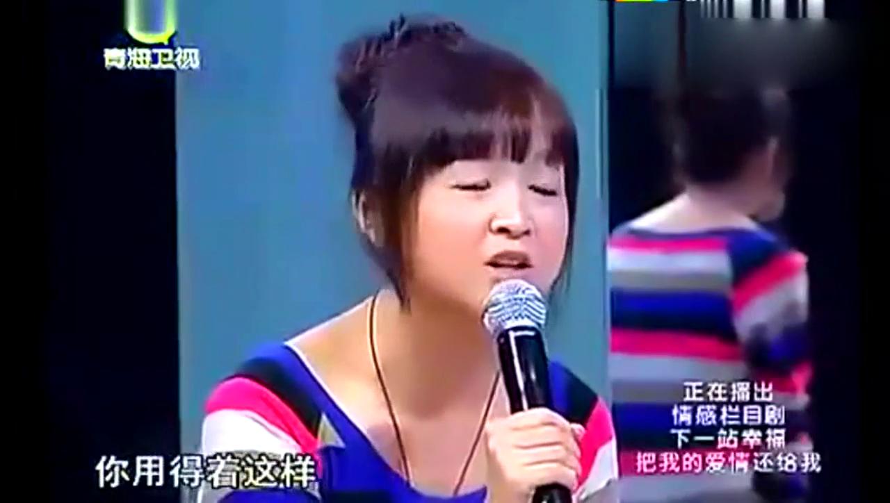 美貌姐姐一上台,观众直呼好漂亮,妹妹怒喷:贱女人抢我男友。