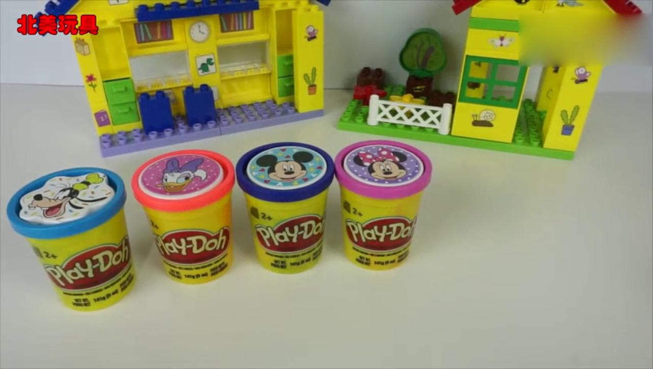 米奇妙妙屋米老鼠与唐老鸭的培乐多奇趣蛋 儿童玩具