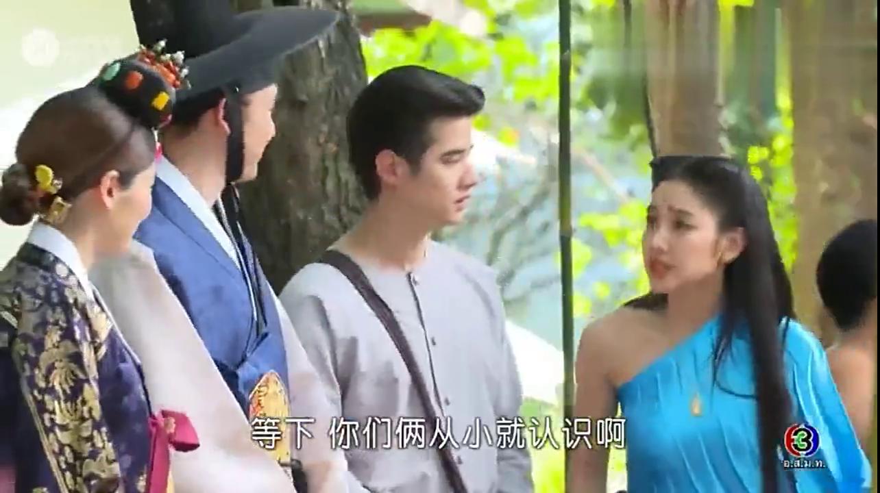 泰剧:尼坤和妹妹被误认为是夫妻,妹妹:我有老公,叫宋仲基!