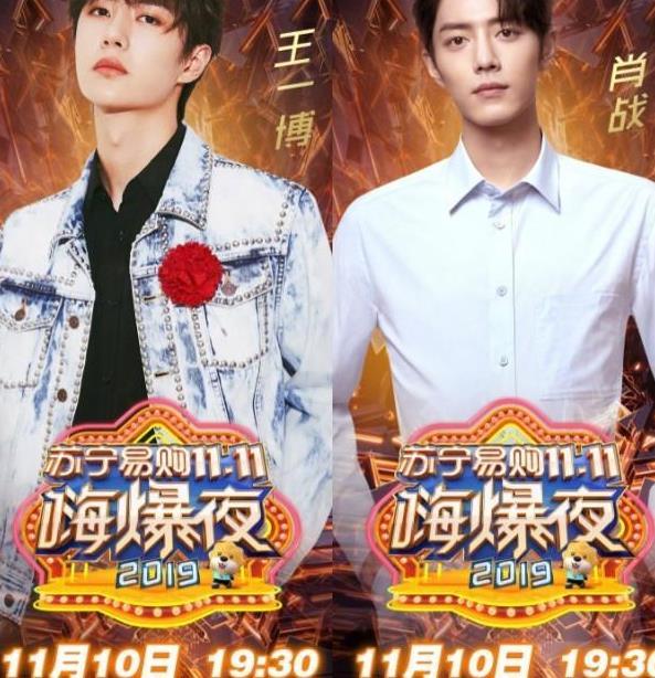 湖南卫视PK浙江卫视,狂欢夜嘉宾阵容大比拼,谁更豪华?