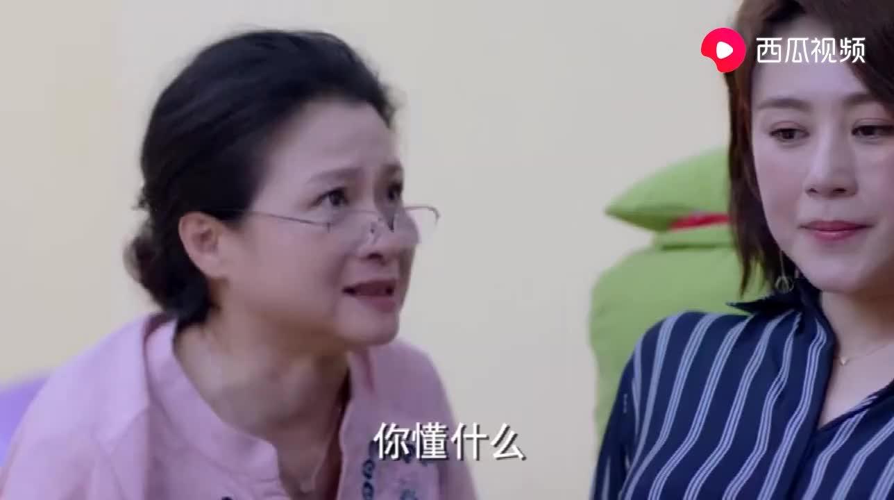 刘艾难怀孕,如今流产以为丈夫发飙,下秒丈夫举动让她暖心