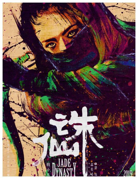 火箭少女成团一周年,6人参演影视剧,段奥娟专注于ost