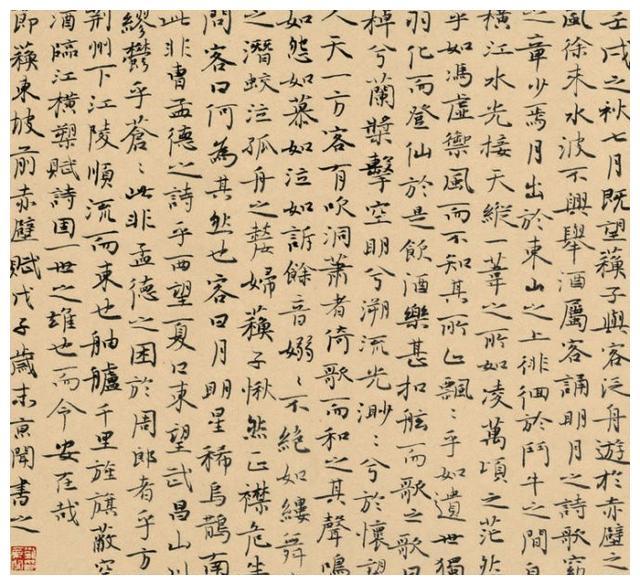 当代刘京闻谈书法的分寸