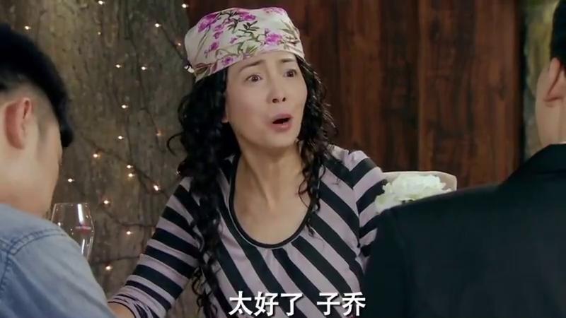 吕子乔迎接一菲母亲,精心准备一出好戏,曾小贤彻底怀疑人生咯