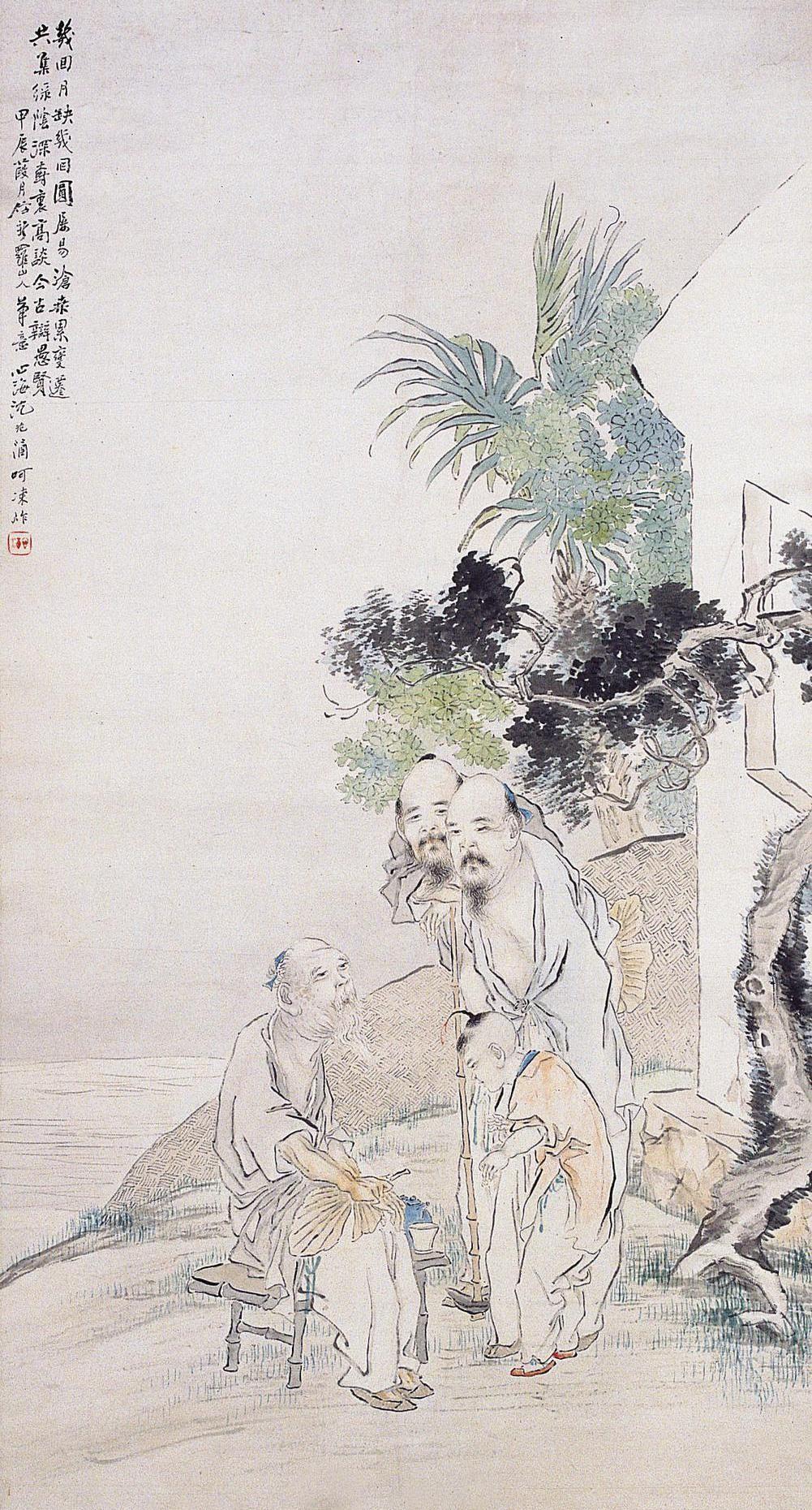 历史图集:石印,北京海淀区紫竹院公园