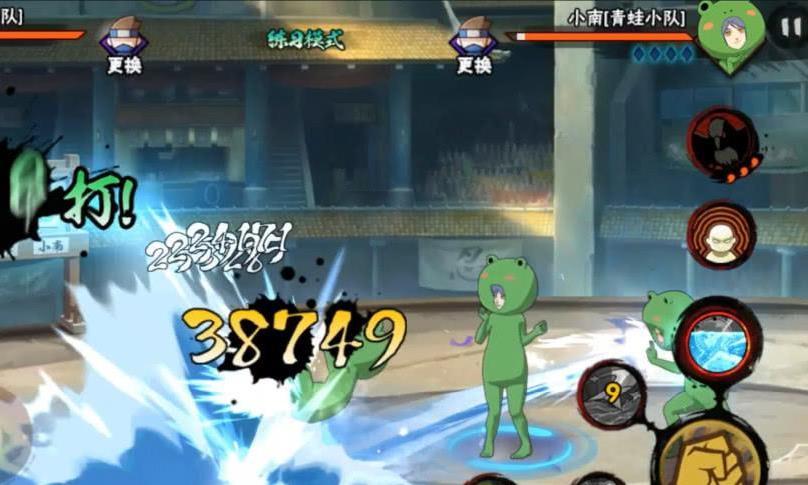 火影忍者手游:目前强度较高的C忍中,你认为青和托斯谁是第一?