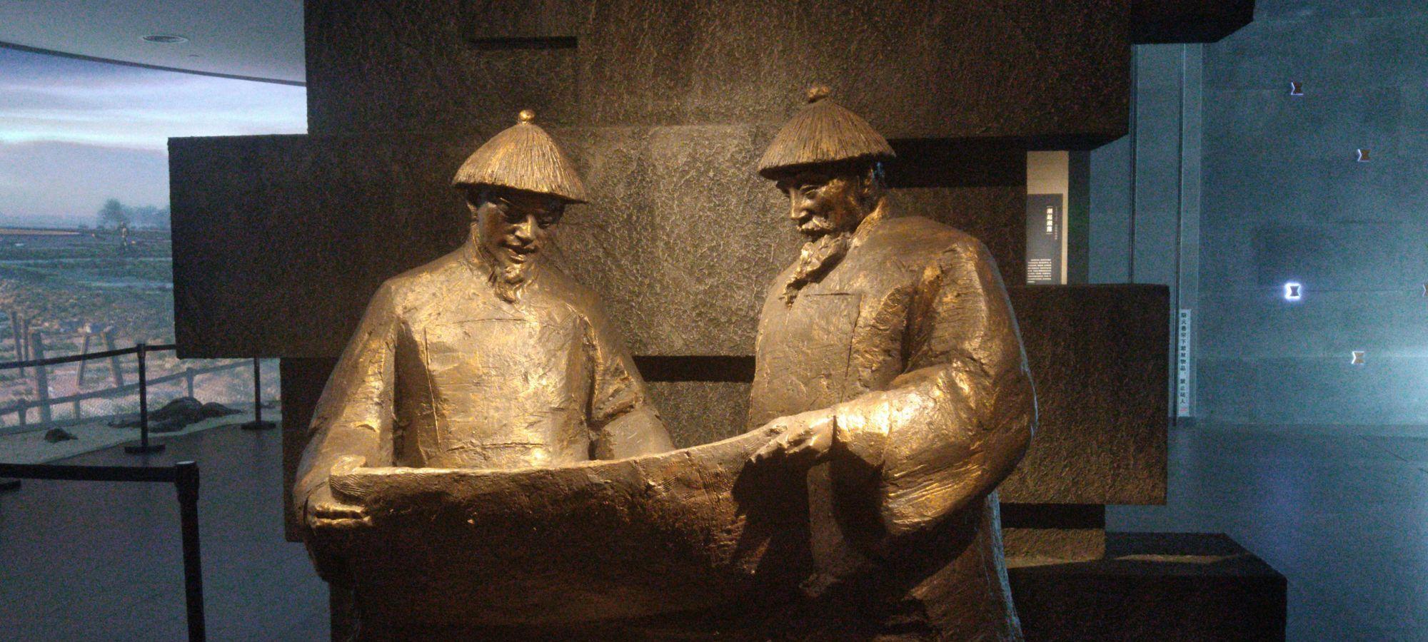 上海之鱼奉贤博物馆里的名人:范仲淹,林则徐