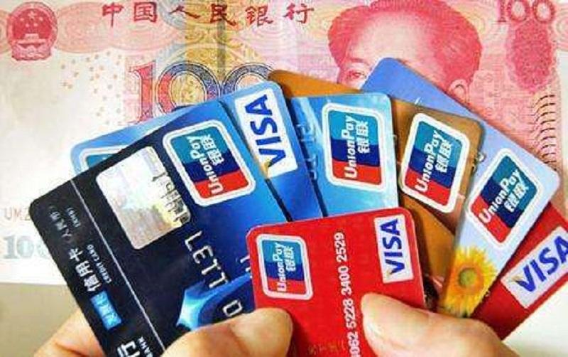 银行喜欢哪类人去办信用卡?什么人较容易办信用卡?