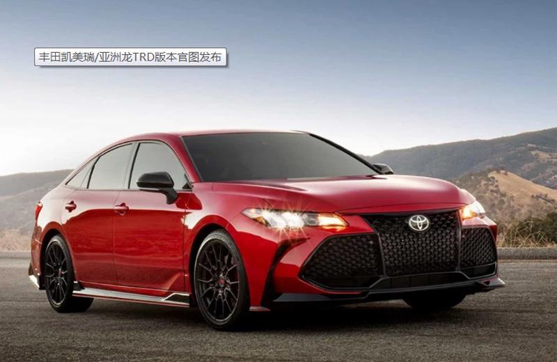 亚洲龙TRD高性能版发布,3.5L+V6+运动套件,引入国内有市场?