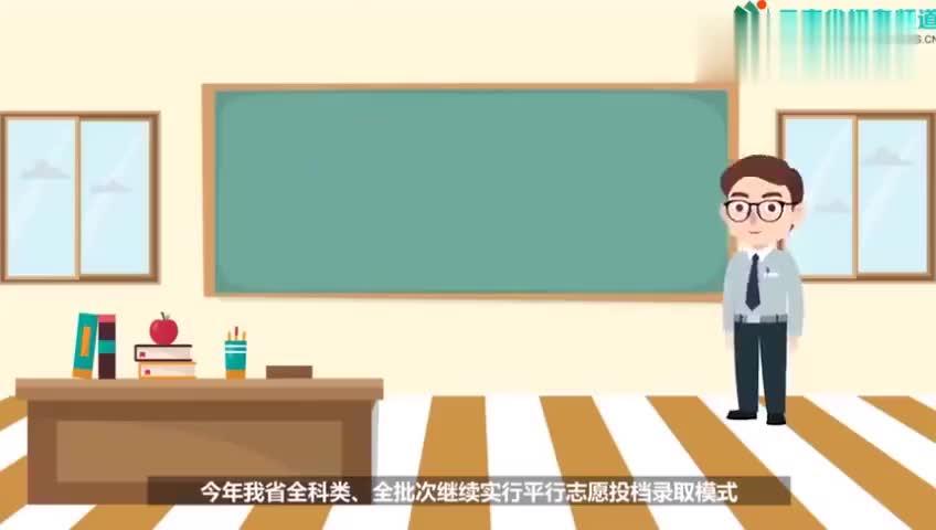 2019年云南高考志愿填报之平行志愿解读