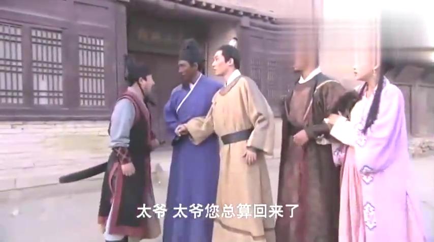 包拯一次救下两个皇帝,怎料其中一个竟是父亲的结拜兄弟,懵了!