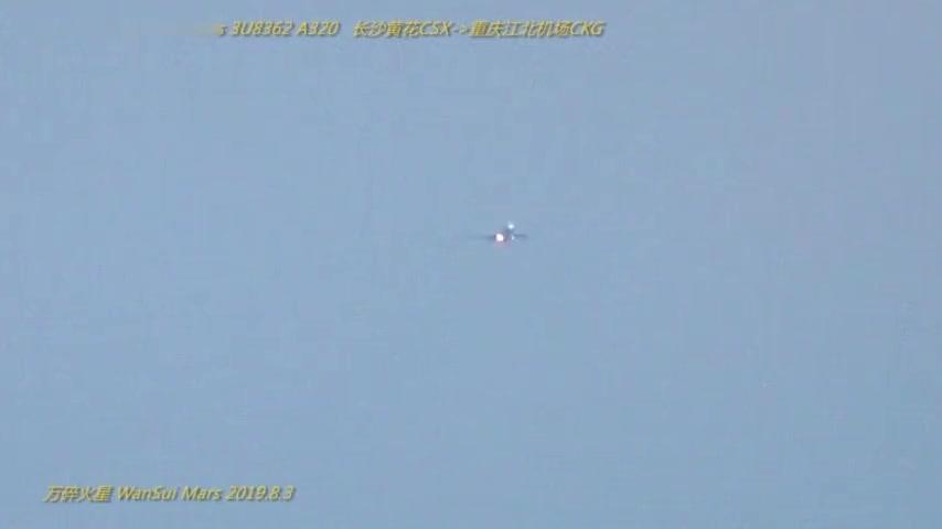 2019.8.3四川航空空客A320客机长沙黄花机场起飞-目的地重庆江北