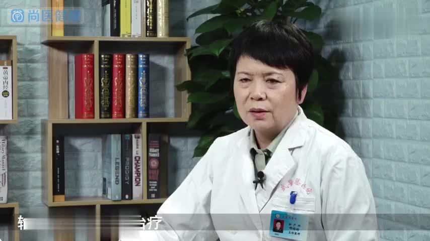 输卵管堵塞是炎症惹的祸医生近端堵塞80不用手术也能再通