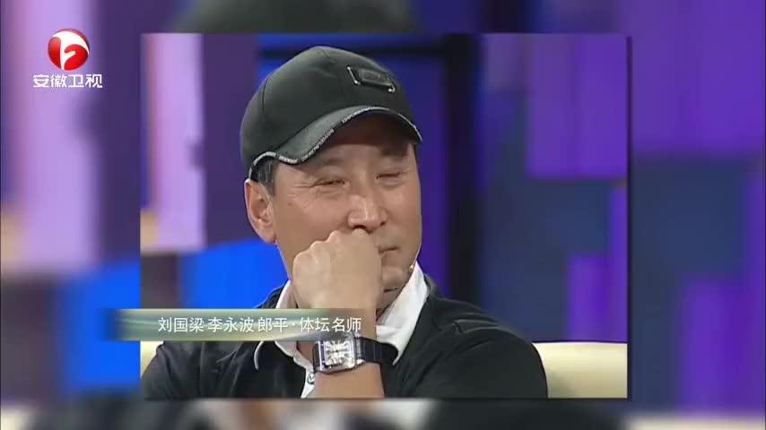 说出你的故事李永波送妻子特制钻石手链