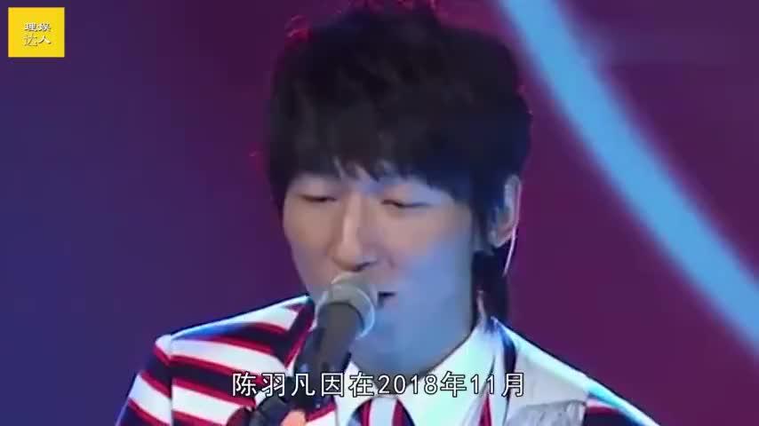 陈羽凡工作照曝光网友称他可以重新做人但回娱乐圈就别想了